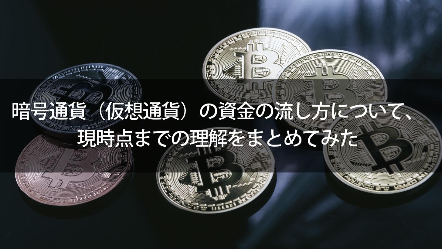 貸仮想通貨のメリット・デメリットは?コインチェックの貸仮想通貨の手続きを徹底解説 | 仮想通貨コラム | 仮想通貨の比較・ランキングならHEDGE GUIDE